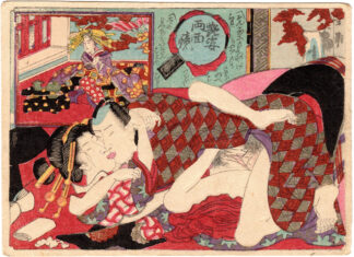 CHARMING FIGURES: DOUBLE SIDED MIRRORS 03 (Utagawa School)
