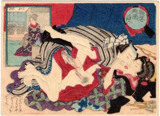 CHARMING FIGURES: DOUBLE SIDED MIRRORS 04 (Utagawa School)