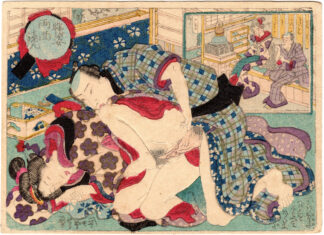 CHARMING FIGURES: DOUBLE SIDED MIRRORS 05 (Utagawa School)