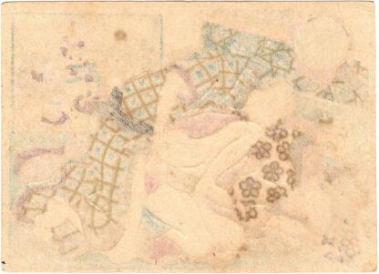 CHARMING FIGURES: DOUBLE SIDED MIRRORS 05 (Utagawa School)