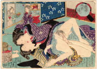 CHARMING FIGURES: DOUBLE SIDED MIRRORS 06 (Utagawa School)