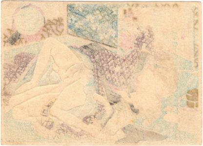 CHARMING FIGURES: DOUBLE SIDED MIRRORS 06 (Utagawa School)
