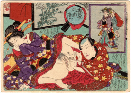 CHARMING FIGURES: DOUBLE SIDED MIRRORS 07 (Utagawa School)