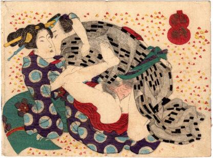 A CATALOGUE OF MOUNTAINS: ASAMA (Utagawa School)