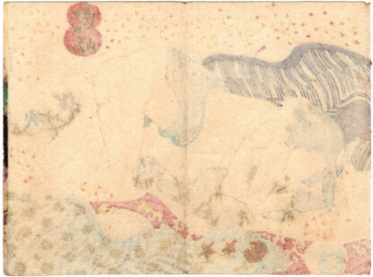 A CATALOGUE OF MOUNTAINS: GOTENYAMA (Utagawa School)