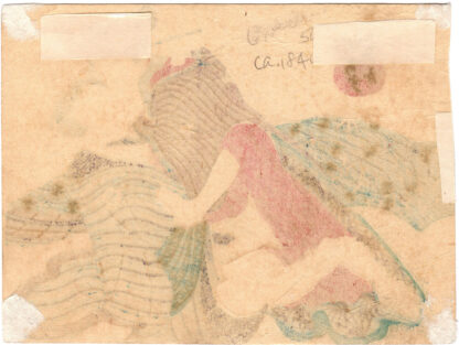 A CATALOGUE OF MOUNTAINS: ASUKA (Utagawa School)