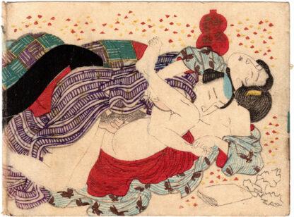 A CATALOGUE OF MOUNTAINS: OYAMA (Utagawa School)