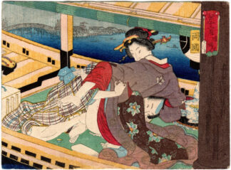 THE RIVER OPENING CELEBRATION AT RYOGOKU BRIDGE (Utagawa School)
