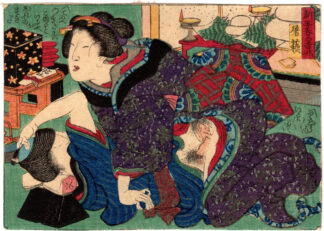 LUCKY NEW YEAR'S FRESH GEMS: THE TOSO SAKE (Utagawa School)