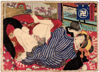 SKETCHES OF THE NEW PLEASURE HOUSES: KUKI MANJI (Utagawa School)
