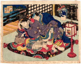 THE FALSE TALE OF ISE: MOON VIEWING (Utagawa School)