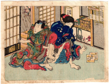 THE FALSE TALE OF ISE: NEW LIFE (Utagawa School)