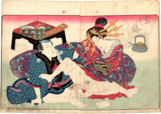 THE TREASURE PLUM (Utagawa Kuniyoshi)