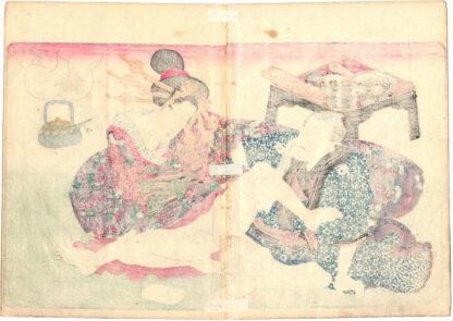 THE TREASURE PLUM (Utagawa Kuniyoshi)