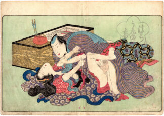 THE MISCHIEVOUS POT (Utagawa Kuniyoshi)