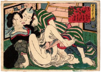 CONTEST OF ATTRACTIVE FLOWERS: KADSURA VINE (Utagawa Kunisada)