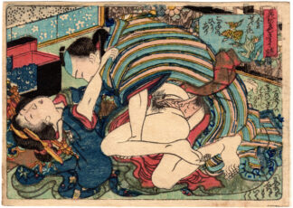 CONTEST OF ATTRACTIVE FLOWERS: MARIGOLD (Utagawa Kunisada)