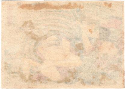 CONTEST OF ATTRACTIVE FLOWERS: MARIGOLD (Utagawa Kunisada)