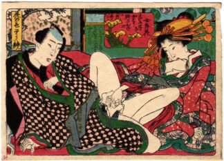 CONTEST OF ATTRACTIVE FLOWERS: WIFE'S FLOWER (Utagawa Kunisada)