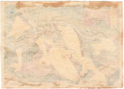 CONTEST OF ATTRACTIVE FLOWERS: DAYLILY (Utagawa Kunisada)
