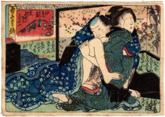 CONTEST OF ATTRACTIVE FLOWERS: BLEEDING HEART (Utagawa Kunisada)