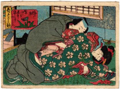 CONTEST OF ATTRACTIVE FLOWERS: HARD BRANCH (Utagawa Kunisada)