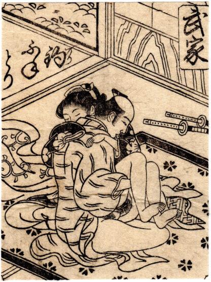 SAMURAI WOMAN: FISHING BOAT (Tsukioka Settei)