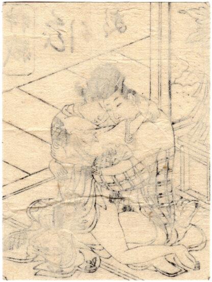 SHINTO PRIESTESS: TUGGING THE NECK (Tsukioka Settei)