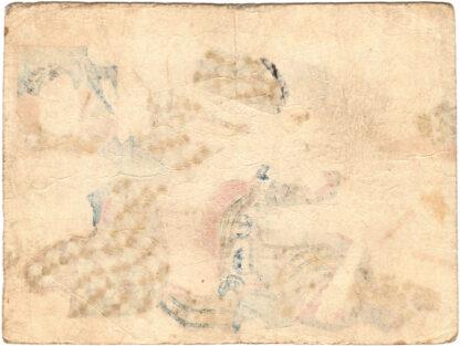 SUIKODEN: SHORIKO KAEI (Keisai Eisen)