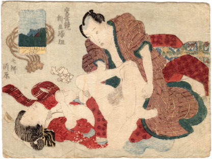 MIRROR OF THE PRESENT DAY: A BLESSED UNION (Keisai Eisen)