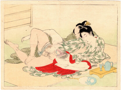 SUMMER PLEASURE (Tomioka Eisen)
