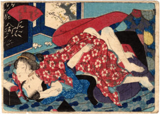 LOVE PILLOWS: KUKURI MAKURA (Utagawa School)