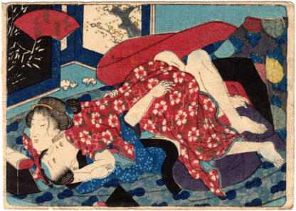 LOVE PILLOWS: KUKURI MAKURA (Utagawa School)