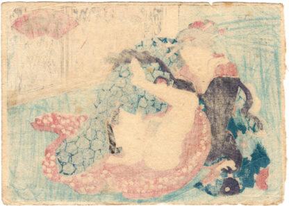 LOVE PILLOWS: KASEN MAKURA (Utagawa School)