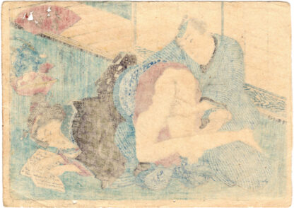 LOVE PILLOWS: HICHI MAKURA (Utagawa School)