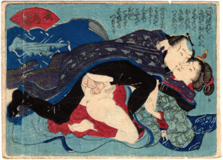LOVE PILLOWS: KORO MAKURA (Utagawa School)