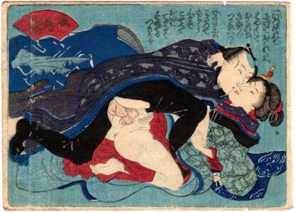 LOVE PILLOWS: KORO MAKURA (Utagawa School)