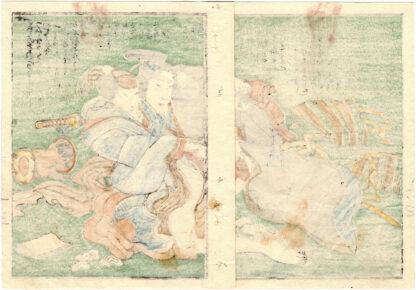 KONSEI THE GREAT SHINING GOD 01 (Utagawa Kunisada)
