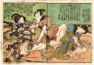 KONSEI THE GREAT SHINING GOD 02 (Utagawa Kunisada)