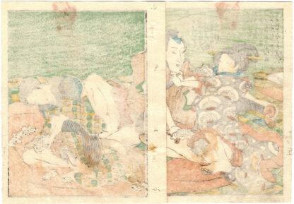 KONSEI THE GREAT SHINING GOD 02 (Utagawa Kunisada)
