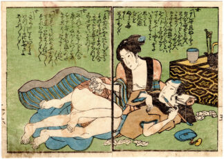 KONSEI THE GREAT SHINING GOD 03 (Utagawa Kunisada)