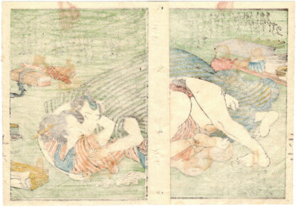 KONSEI THE GREAT SHINING GOD 04 (Utagawa Kunisada)