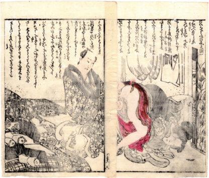 A POPULAR PARODY OF THE WAR OF HAN AND CHU 03 (Koikawa Shozan)