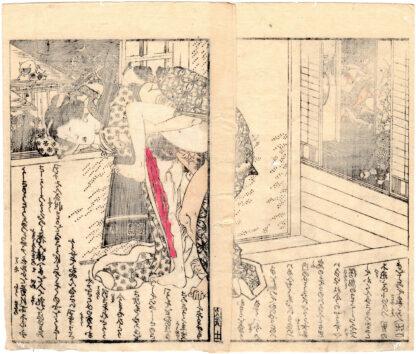 A POPULAR PARODY OF THE WAR OF HAN AND CHU 05 (Koikawa Shozan)