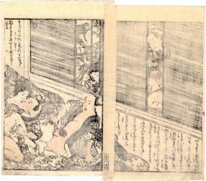 A POPULAR PARODY OF THE WAR OF HAN AND CHU 07 (Koikawa Shozan)