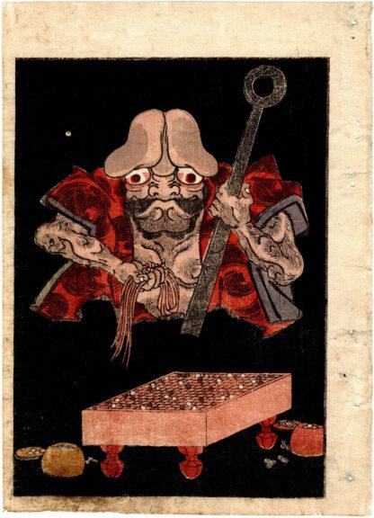 FASHIONABLE MEN OF THE ZODIAC YEAR: LEVITATING PHALLIC GOD (Utagawa Kunitora)
