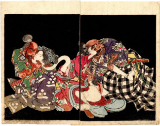 FASHIONABLE MEN OF THE ZODIAC YEAR: THE RAPE OF A ROKUROKUBI (Utagawa Kunitora)