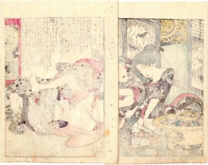 FASHIONABLE MEN OF THE ZODIAC YEAR: NEXT TO A BRAZIER (Utagawa Kunitora)