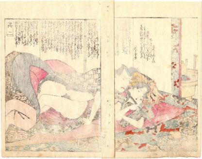 FASHIONABLE MEN OF THE ZODIAC YEAR: SMOKING A KISERU PIPE (Utagawa Kunitora)