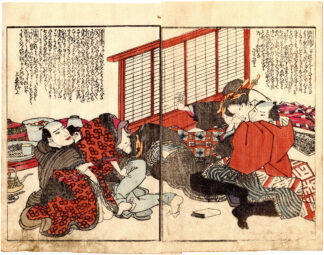 FASHIONABLE MEN OF THE ZODIAC YEAR: TWO PUSHY MEN (Utagawa Kunitora)